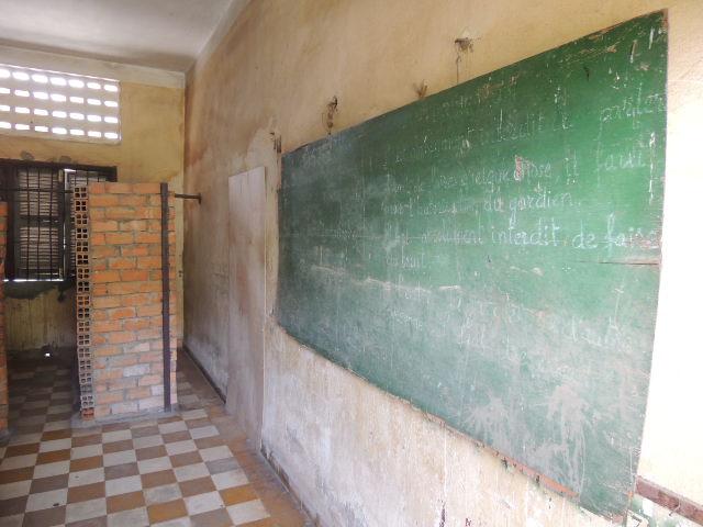 classroom Tuol Sleng Phnom Penh Cambodia
