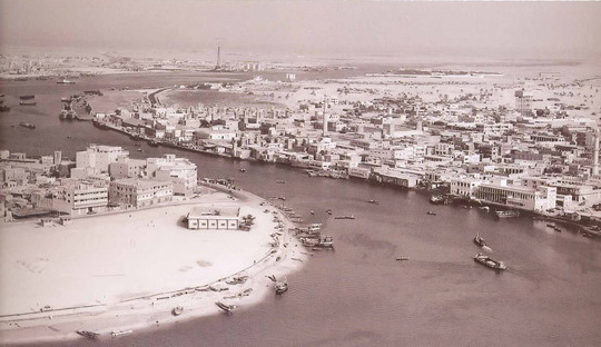 aerial view dubai creek UAE