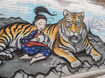 Kensington Market graffiti tiger